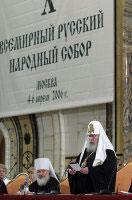 Глас православного народа. Всемирный русский собор