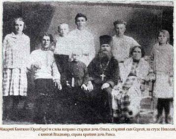 Глас православного народа. св. Макарий Квиткин