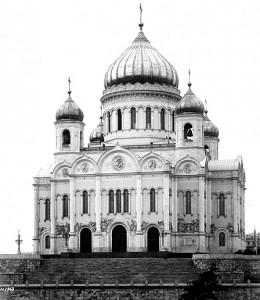 Глас православного народа. Храм Христа Спасителя