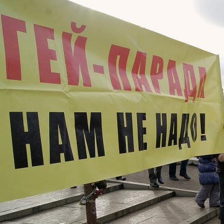 Православный народ выступил против «культурного мероприятия» содомитов Киев-Прайд 2012