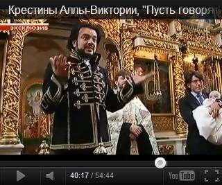 СОБЛАЗН ИЗ ЦЕРКВИ: священник торжественно крестил ребенка Киркорова, рожденного суррогатной матерью, а отцу позволил выступить с амвона