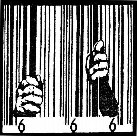 Православные вправе отказываться от антиконституционного автоматизированного учета персональных данных (Окончание. Предложения)