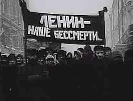 Глас православного народа. Газета для простых людей