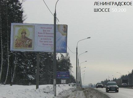"""ПРОСТИ ЗА КЛЕВЕТУ, БОГОМ ДАННЫЙ ГРОЗНЫЙ ЦАРЬ! Великим постом вокруг Москвы будут висеть покаянные баннеры. """"ГЛАС ПРАВОСЛАВНОГО НАРОДА"""" - ГАЗЕТА ДЛЯ ПРОСТЫХ ЛЮДЕЙ"""