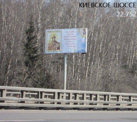 ПРОСТИ ЗА КЛЕВЕТУ, БОГОМ ДАННЫЙ ГРОЗНЫЙ ЦАРЬ! Великим постом вокруг Москвы будут висеть покаянные баннеры