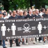 'ГЛАС ПРАВОСЛАВНОГО НАРОДА' - ГАЗЕТА ДЛЯ ПРОСТЫХ ЛЮДЕЙ. БОРЬБА ЗА ПОЛОВЫЕ ИЗВРАЩЕНИЯ – ГЛАВНАЯ ТЕМА ПРОШЕДШЕЙ АССАМБЛЕИ СОВЕТА ЕВРОПЫ: Обращение православных к президенту России против навязываемой содомитами политики