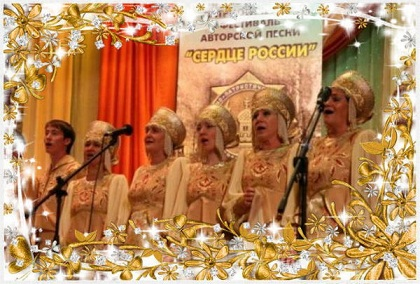 «СЕРДЦЕ РОССИИ»: 14 июля в подмосковном поселке пройдет православно-патриотический фестиваль. 'ГЛАС ПРАВОСЛАВНОГО НАРОДА' - ГАЗЕТА ДЛЯ ПРОСТЫХ ЛЮДЕЙ