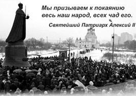 'ГЛАС ПРАВОСЛАВНОГО НАРОДА' - ГАЗЕТА ДЛЯ ПРОСТЫХ ЛЮДЕЙ. ВОЗРОЖДЕНИЕ МОНАРХИИ НЕ БУДЕТ БЕЗБОЛЕЗНЕННОЕ: праздничная беседа с батюшкой об уклонениях с пути возрождения России