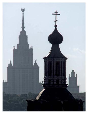 «Наука не враг, а помощница религии»: откровения ученых. 'Глас православного народа' - газета для простых людей