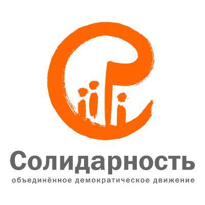 «Без Царя в голове»: Всемирный русский народный собор разработал очередную утопию «общества солидарности».