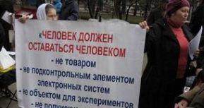 «Дискриминация православных продолжается»:: Обращение общественности к священноначалию.