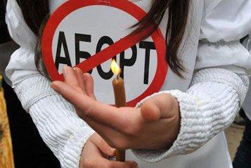 Власти Белоруссии запретили общенациональное проэкуменическое шествие против абортов