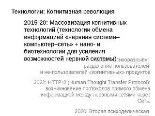 http://www.sobor2008-narod.ru/uploads/posts/2013-10/1382375294_10.22-format-shkoly2.jpg