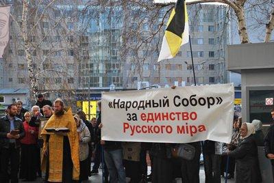 Православные Украины против «Евро-Содома» :: Репортаж из Киева (ВИДЕО)