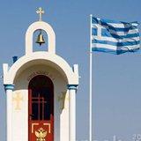 «Антирасистский» закон :: В Греции заставляют переписать Евангелие без «оскорбительных моментов», без «излишнего патриотизма», без дискриминации меньшинств