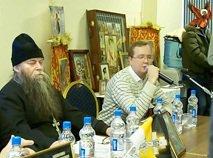 Электронный паспорт и будущее России :: Православные священнослужители, миряне и монахи обсуждают опасность глобализационных процессов (ВИДЕО)