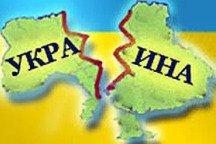 Почему так получилось и как положить этому конец :: Обращение пустынника к украинскому народу