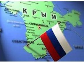 Севастополь стал столицей православного народа Украины :: Последние политические и духовные события в Крыму