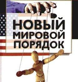 Современное исповедничество в условиях антихристовой глобализации :: Выступления на конференции «Национальная идея России против нового мирового порядка» (2 ВИДЕО)