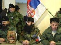 Сербские казаки совместно с русскими и украинскими будут защищать Крым :: Добровольцы из Сербии прибыли на помощь и рассказали правду о евроинтеграции