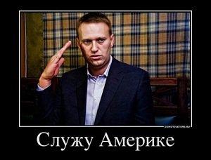 «Безумные православные хунвэйбины вторгаются в театры и на выставки» :: Соратник Навального подал иск на Библию и ее последователей