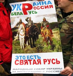 Единства Украины нет, есть только единство Святой Руси :: Обращение паствы юго-востока Украины к митр. Онуфрию