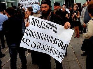 Антидискриминационный закон неприемлем :: Заявление Грузинской Церкви о навязываемой политике содомитов