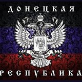 «Что это, если не геноцид против собственного народа» :: Жители Донбасса обратились с просьбой о гуманитарной помощи