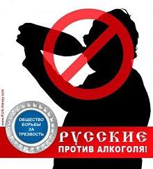 Православные посты и праздники в трезвости :: Инициатива светских и духовных властей Белоруссии