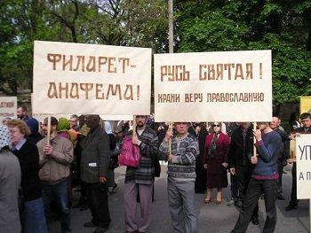 Раскольники ждут вселенского признания :: Денисенко обвинил православных в «зле, идущем от Москвы»