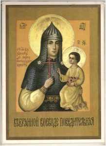 Взбранная Воевода :: Иверскую икону Богородицу привезли на Луганщину святогорцы