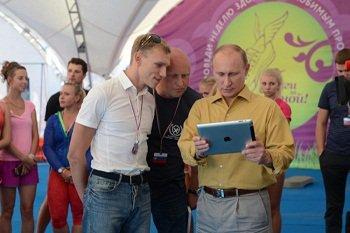 Всероссийский молодежный форум Селигер выступил с инициативой законодательно закрепить государствообразующую роль Православия (Добавлено ВИДЕО