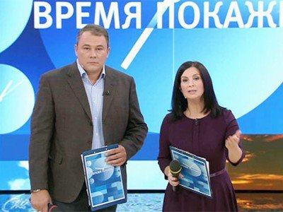 Время (не) покажет :: В программе 1-го канала на тему «Биометрическая регистрация: за и против» Г. Царевой и В. Сутормину не давали вставить слово (ВИДЕО)