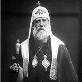 Опомнитесь, безумцы! Верующие, станьте за Церковь :: Соборное постановление Патриарха Тихона и Священного Собора после революции