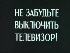 Человек, включая телевизор, оказывается под властью бесов :: Беседа с архимандритом Ефремом, игуменом Ватопедского монастыря, о телевидении и духовной жизни