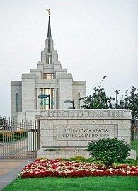 О строительстве храма тоталитарной секты мормонов в г. Новосибирске
