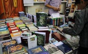 Православная книга сегодня :: Как не ошибиться в выборе своего круга чтения