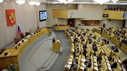 В Госдуму РФ внесен законопроект о выдаче универсальных электронных карт гражданам только по их желанию