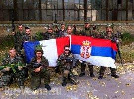 Сербы в Донбассе: «Нам честь воевать бок о бок с русскими»