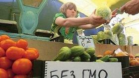 В Госдуме РФ за сокрытие ГМО в продуктах предлагают сажать в тюрьму