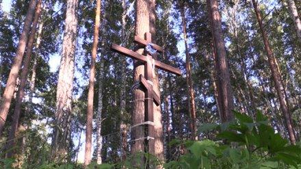 На месте обнаружения «екатеринбургских останков» осквернен православный крест