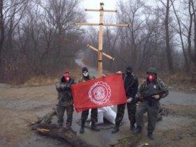 Вернувшиеся с новоросского фронта Сербские добровольцы приговорены к заключению
