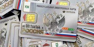 Официальный ответ Сбербанка о навязывании электронной карты