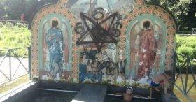 «Эти люди не иконы осквернили – они души свои осквернили»: На источнике в Харькове осквернили икону «Крещение Руси»