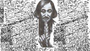 Послание Гоголя потомкам:
