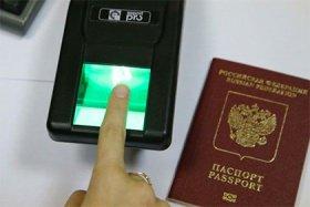 Россиян с биометрическим «шенгеном» начнут дактилоскопировать на границе