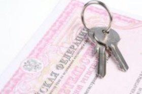У малоимущих граждан России будут отнимать жилье принудительно с 2017 года :: В Госдуму России внесен закон о деприватизации квартир малоимущих граждан