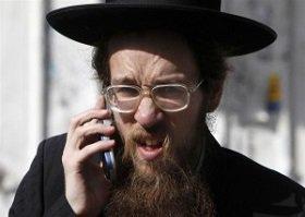 Евреям позволили носить в шаббат мобильник и немного им пользоваться
