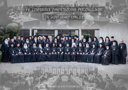 Завершились заседания Пятого Всеправославного Предсоборного совещания