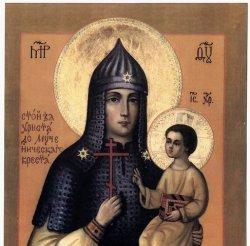 Как быть, если «восьмой собор» исказит Православие?